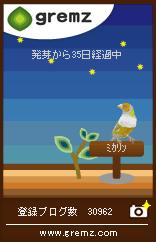 a0076031_22142997.jpg