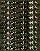 b0152433_1454448.jpg
