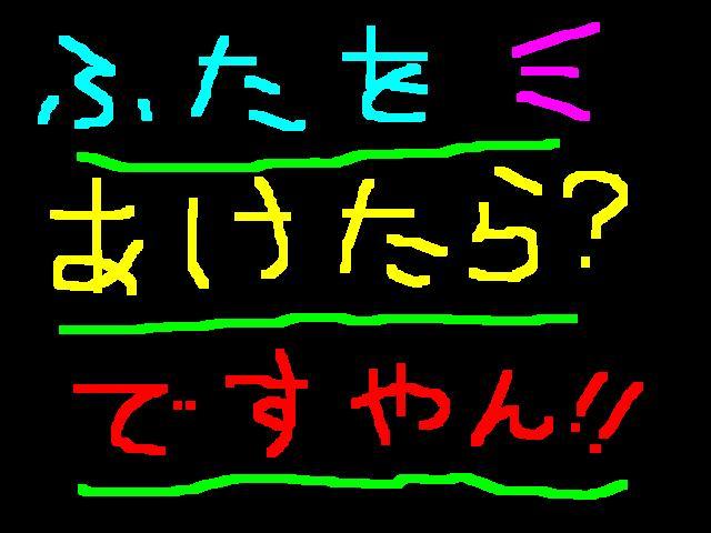 f0056935_19431099.jpg
