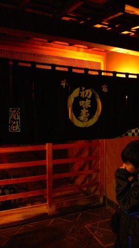 福井旅(最終回) 福井のすし屋の舞妓丼に圧倒される! (福井県)_d0108737_2259388.jpg