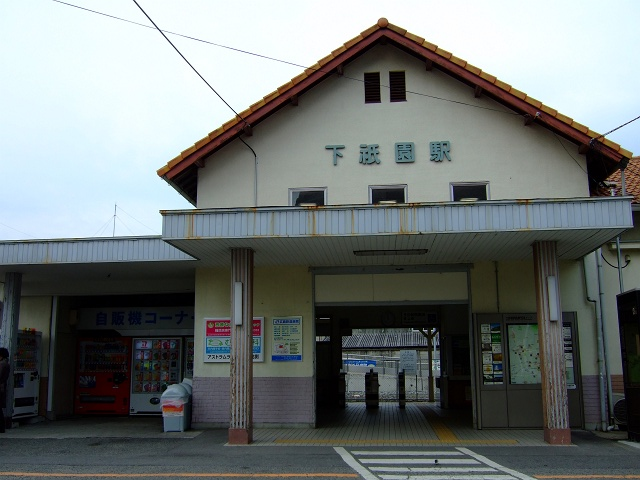 下祇園駅~イオンモール広島祇園...
