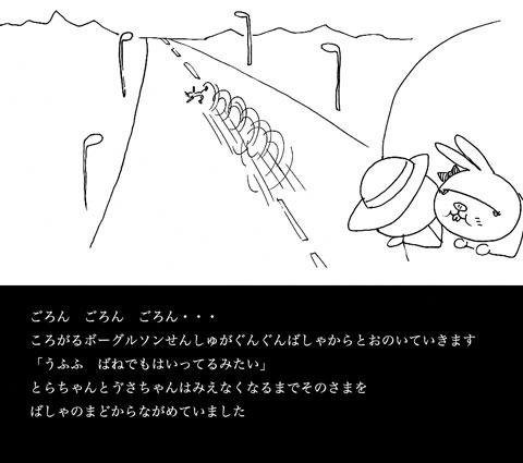 f0105741_13223872.jpg