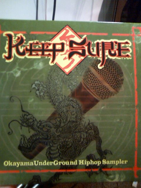 Okayama Under Ground Hiphop Sampler_d0107546_10363919.jpg