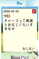 f0108346_1338141.jpg