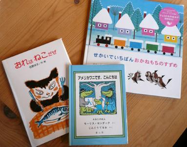 猫と動物たちの本を集めてみました_a0017350_23534031.jpg