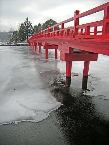 2月26日 大沼の上を歩く_a0001354_20434924.jpg