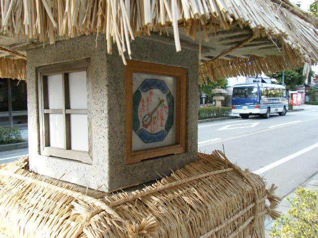 蟹 そして町並み_e0142956_24438.jpg