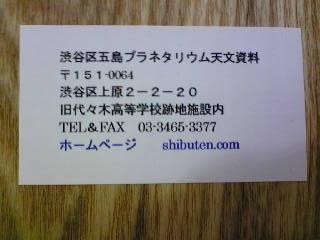 b0018957_19172159.jpg