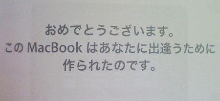 f0108557_17202721.jpg