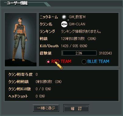 b0076861_2092824.jpg