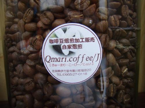 Qmari Coffee_a0077071_15552113.jpg