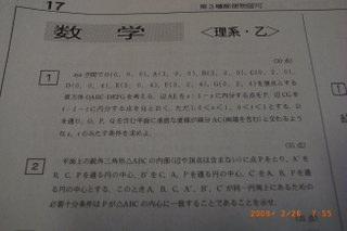 b0098477_8122085.jpg