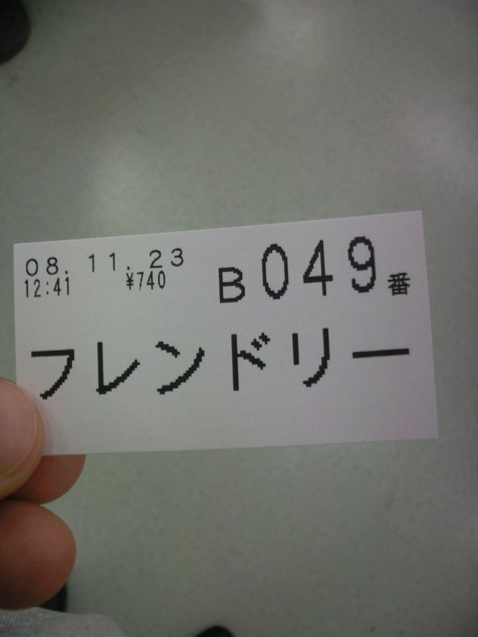b0048882_181550.jpg
