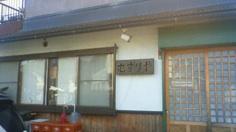 静岡〜京都 vol.1〜静岡編〜_c0174484_1328349.jpg