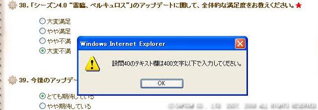 e0069487_1383177.jpg