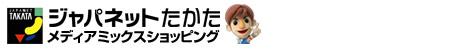b0005596_7365263.jpg