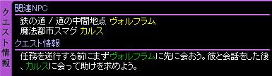 c0081097_202217100.jpg