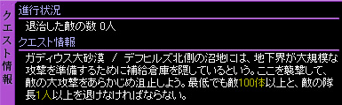 c0081097_20225113.jpg