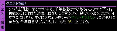 c0081097_21414190.jpg