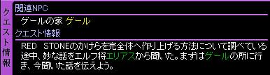 c0081097_2141531.jpg