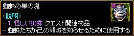 c0081097_2142761.jpg