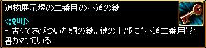 c0081097_23534023.jpg