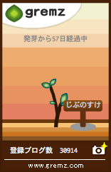 c0111410_1125452.jpg
