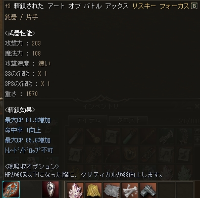 b0062614_1244350.jpg