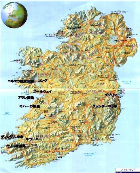 アイルランド編(1a):地図(08.8)_c0051620_613638.jpg