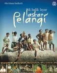 インドネシアの映画:Sang Pemimpi_a0054926_17255372.jpg