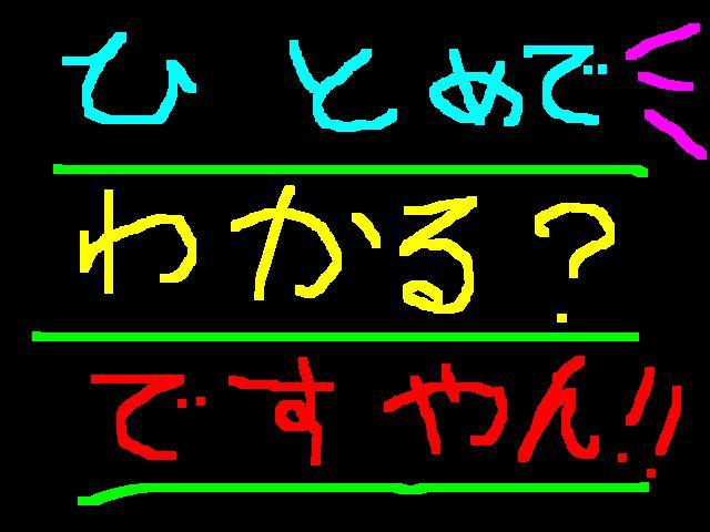 f0056935_20313226.jpg