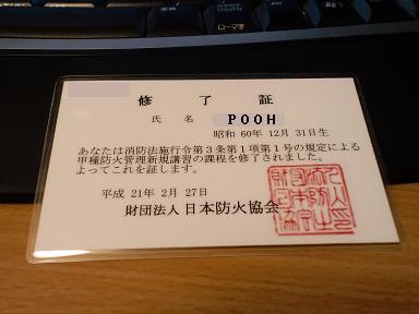 b0076739_2247793.jpg