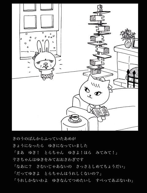 f0105741_2321361.jpg
