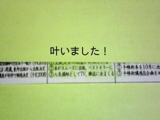 f0164842_10472735.jpg