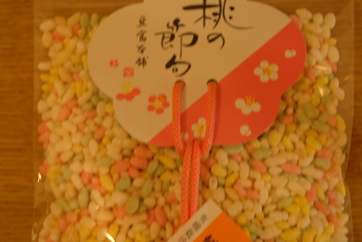 桃と禅の関係♪_c0156749_230037.jpg