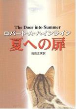 猫と動物たちの本を集めてみました_a0017350_222548.jpg