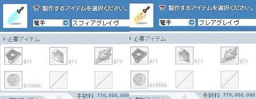 d0083651_1029748.jpg