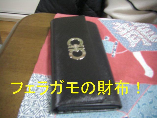 f0053952_1720625.jpg