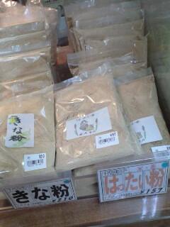 風土(food)_f0071456_22242123.jpg