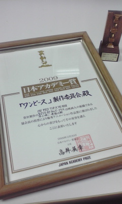 おめでとう☆_c0069859_10413527.jpg