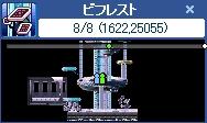 b0111560_147563.jpg