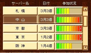 b0147360_16152656.jpg