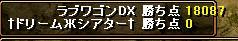 b0090862_1991986.jpg