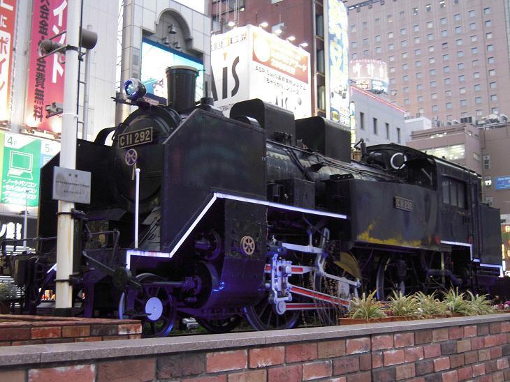 新橋駅前_d0135762_2258673.jpg