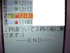 f0180166_17425599.jpg