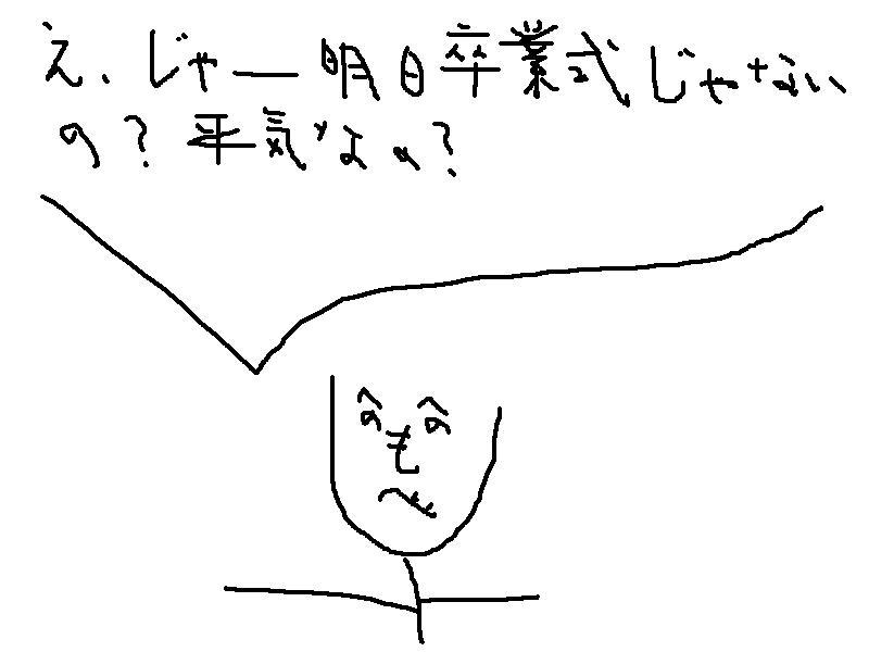 f0170868_0164029.jpg