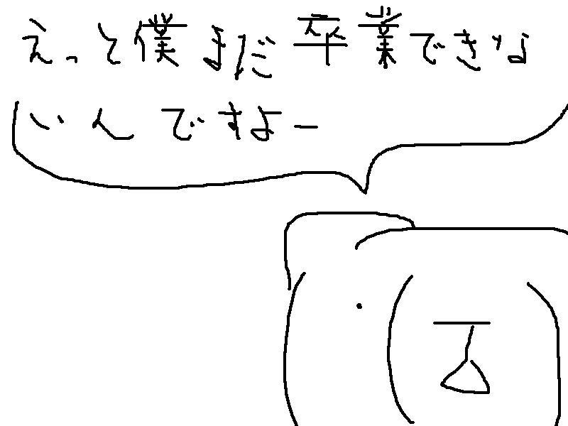 f0170868_0182460.jpg