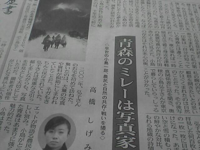 しげみ 高橋 青森県立美術館 職員名簿|青森県庁ウェブサイト