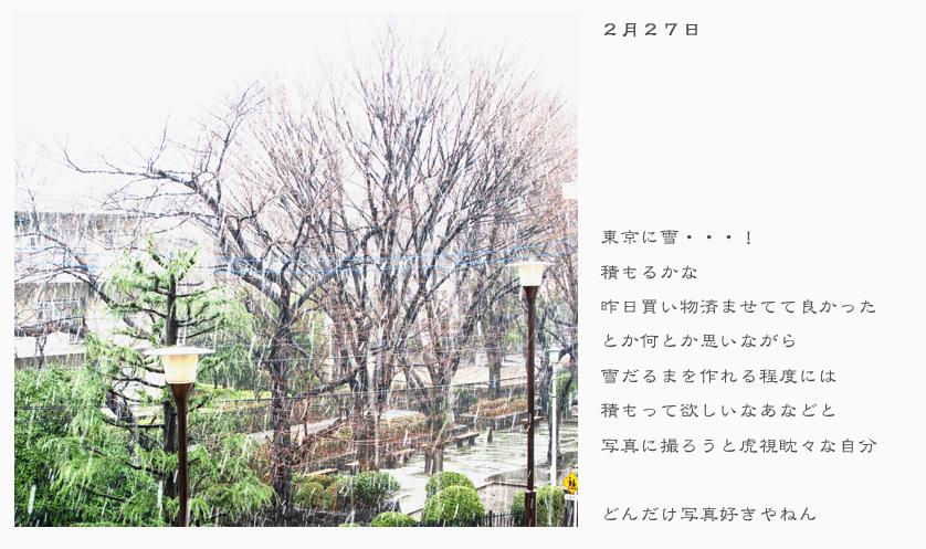 f0139890_13193232.jpg