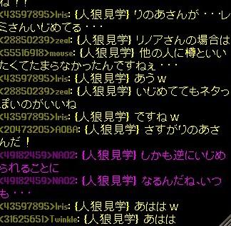 b0096491_15201276.jpg